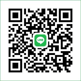 LINEの公式アカウントコード