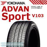 ヨコハマ ADVAN Sport